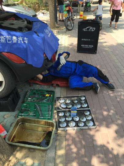 庞大上门保养 上门汽车保养工时 大/小保养换机油机滤工时(北京地区) 上门更换机油机滤工时费 晒单图