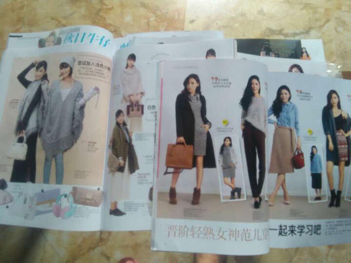 上海服饰杂志4本打包2017年8/9月+2016年11/12月时尚女装过期刊  晒单图