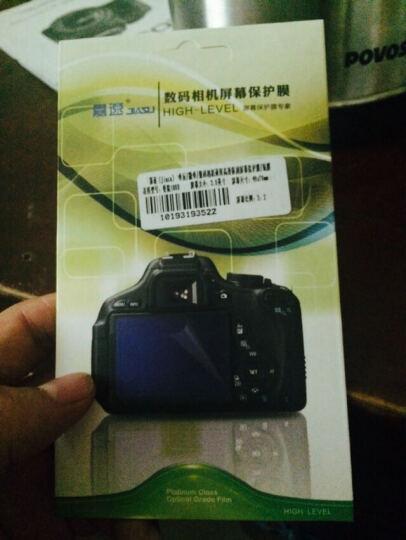 嘉速 佳能 100D 单反相机屏幕保护膜/贴膜 晒单图