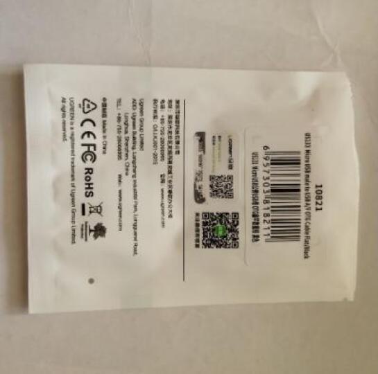 绿联 OTG数据线 Micro USB转接头线 安卓平板/手机U盘连接线转换器 支持华为/小米/三星/魅族 15cm 10396 黑 晒单图