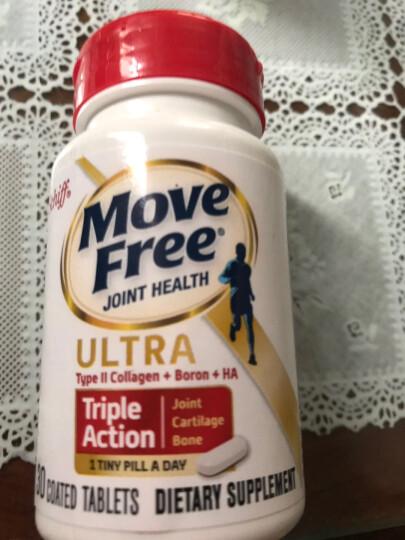 Move Free美国进口维骨力Ultra高浓缩骨胶原蛋白精华 氨糖黄金搭档补充骨胶原润滑修复关节 60粒*3套 晒单图