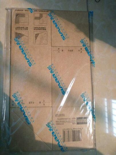 用友(UFIDA)KPJ101凭证封面包角套包 40套封面+包角 用友凭证纸配套封皮 晒单图
