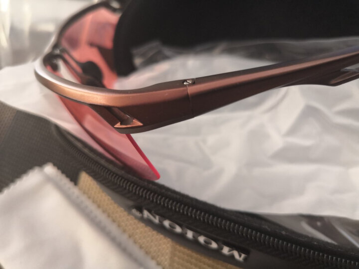 陌龙(Molong)专业钓鱼眼镜 偏光男士太阳镜铝镁看漂专用眼镜增光增晰镜8550 钓鱼眼镜红片 晒单图