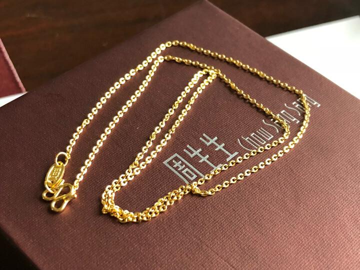 周生生 黄金项链足金十字扣圈项链黄金素链女款 09257N 计价 50厘米 - 5.19克(含工费100元) 晒单图