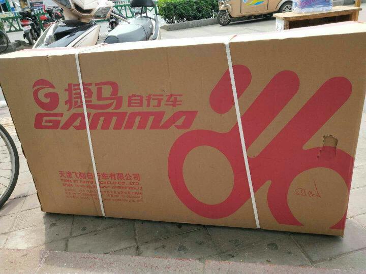 捷马(GAMMA)26寸铝合金山地自行车禧玛诺24/27变速油碟成人男女青少年学生越野单车雷鸣系列 27速6.0版-蓝色 26 晒单图
