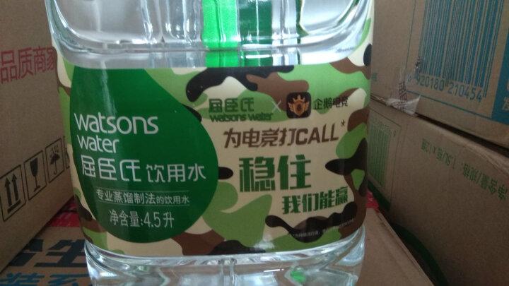 屈臣氏(Watsons)饮用水(蒸馏制法)4.5L*4桶 整箱装 晒单图