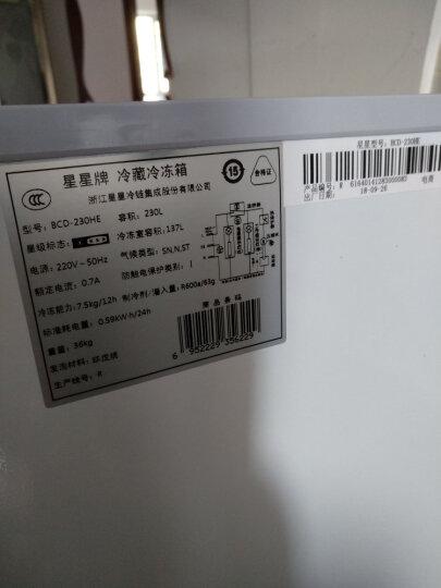 星星(XINGX) 219升 商用家用冰柜  冷藏冷冻转换冷柜 单温单箱冰柜 顶开门冰箱 BD/BC-219E 晒单图