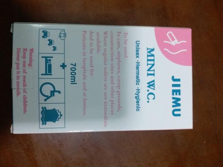 四万公里 应急方便尿袋 旅游车用便携式男女通用款集尿袋呕吐袋车载尿袋4只盒装 粉色700ml SW1204 晒单图