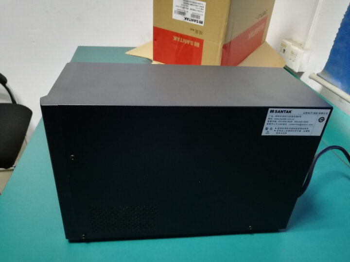 山特UPS(SANTAK)C1K/1000VA/800W 不间断电源内置9AH*2只电池智能稳压 山特UPS电源C1K 晒单图