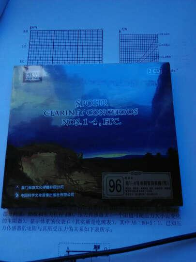 斯波尔:第1~4号单簧管协奏曲(等)(2CD) 晒单图