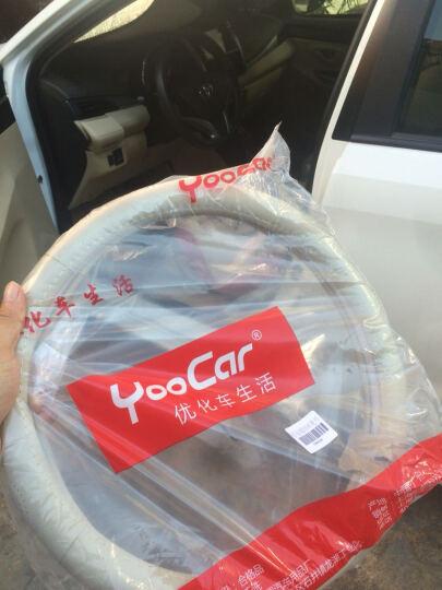 YooCar 汽车方向盘套 真皮免手缝四季通用牛皮把套防滑透气 中号米色8003 晒单图