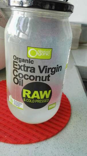 【澳洲直邮】ABSOLUTE ORGANIC 冷榨天然椰子油 900g/瓶 晒单图