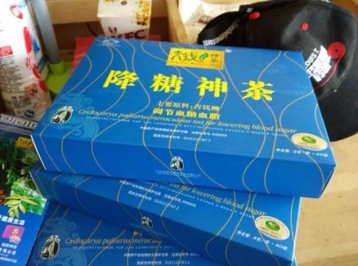 2送1 青钱神茶青钱柳降糖神茶3g*40包 辅助调节血糖血脂 养生茶 2盒 晒单图
