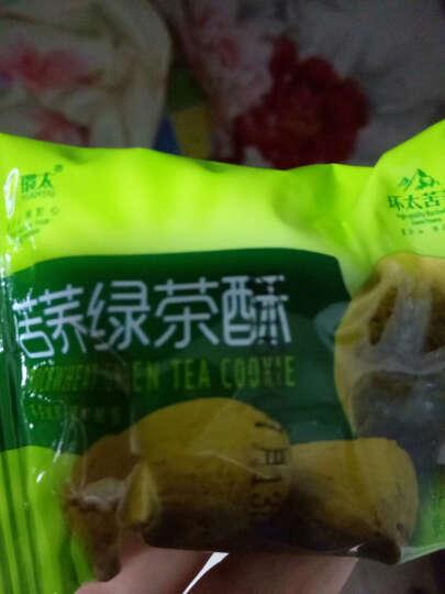 环太 环太 苦荞酥饼1000g粗粮饼干 早餐饼干 早点 茶点 散装称重三种口味可选 绿茶味 晒单图