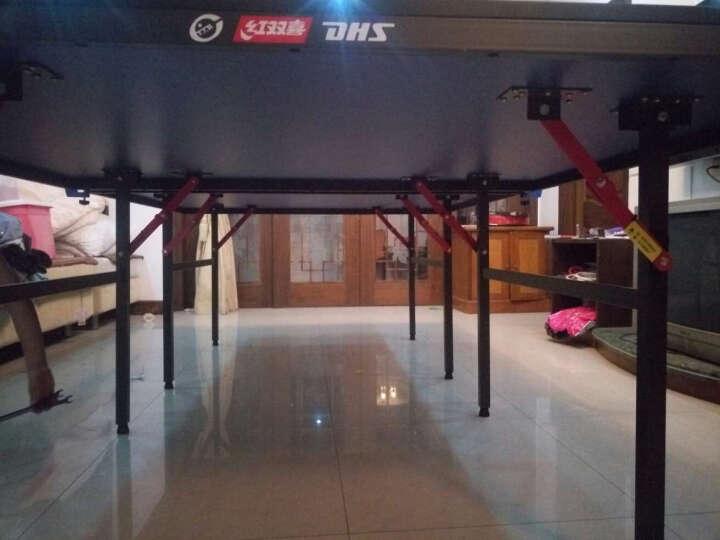 DHS/红双喜乒乓球桌 家用可折叠标准室内乒乓球台 室外多款可选 健身运动器材 3188a小彩虹 晒单图