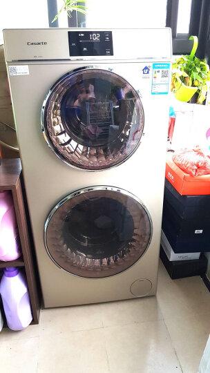卡萨帝(Casarte)洗衣机12公斤滚筒洗衣机全自动双子云裳双筒家用变频直驱 香槟金 C8 U12G1【12公斤+彩屏+分区洗护】 晒单图