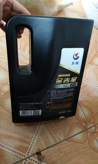 长城【干系列】长城金吉星SN/CF 0W-40 全合成 汽油机油 汽车 润滑油  1L 汽车用品 晒单图