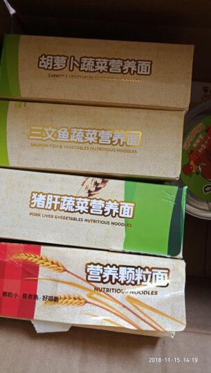 方广 婴儿粒粒面京东自营 不含食盐面条 宝宝辅食 儿童面 营养颗粒面200g(6个月以上适用) 晒单图