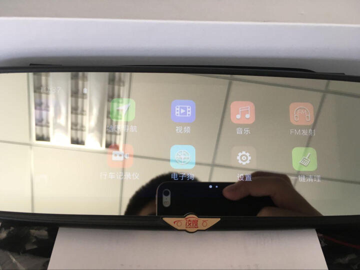 凌度智能行车记录仪导航带电子狗后视镜行双镜头大广角高清1080P夜视车载 7英寸智能声控导航+32G卡(套餐二) 晒单图