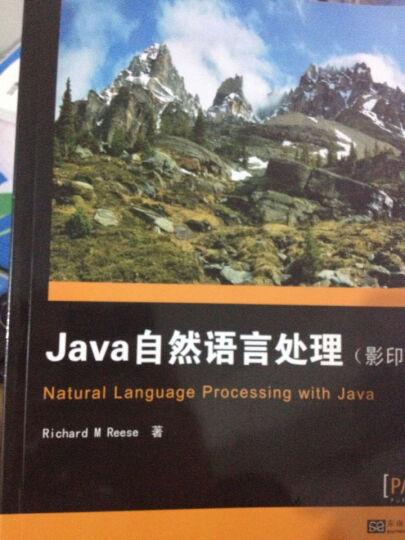 Java自然语言处理(影印版 英文版) 晒单图