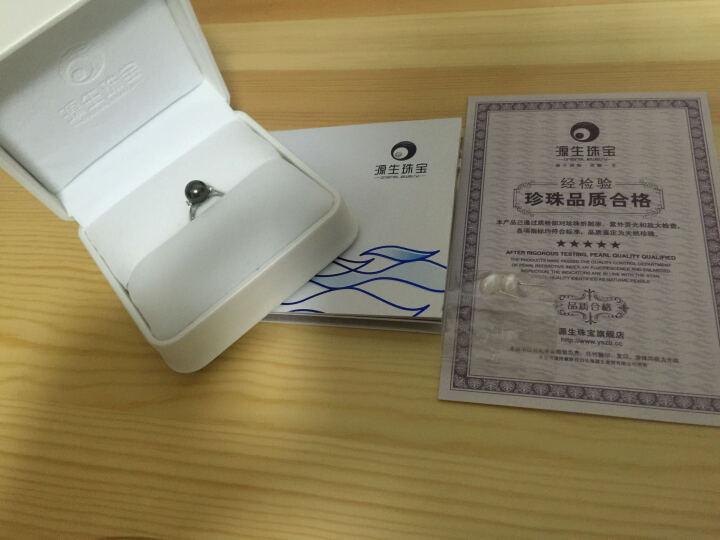 源生珠宝 大溪地黑珍珠戒指 9-10mm珍珠戒指女款送老婆 14号 晒单图