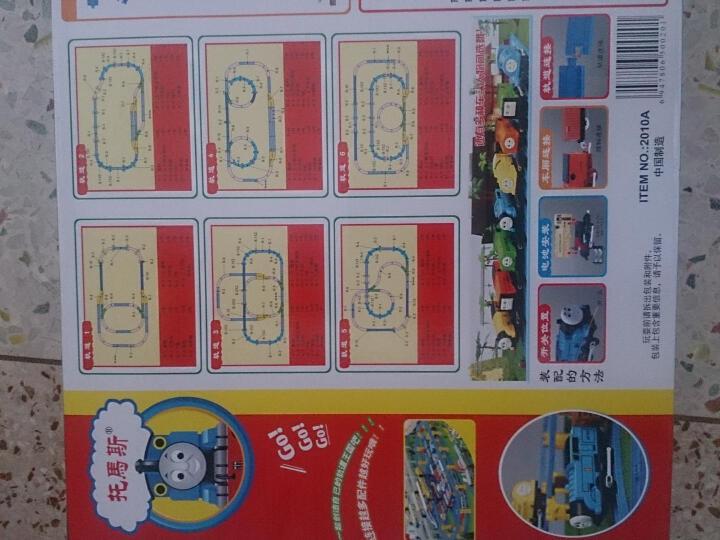 火车玩具小火车 轨道车玩具儿童电动玩具 大型礼盒装 和谐号组装男孩玩具3-6岁 138件套【4车头8车箱】声光大桥 晒单图