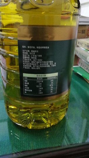 金龙鱼 食用油 添加10%特级初榨橄榄油食用调和油5L(新老包装随机发放) 晒单图