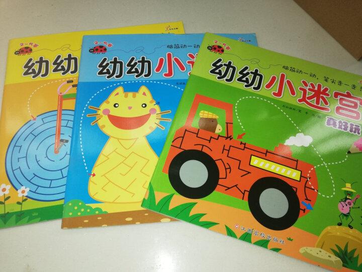 邦臣小红花·神奇贴纸(3-4岁 共3册) 晒单图