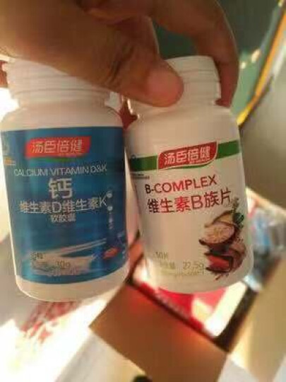 【下单立减】汤臣倍健蛋白粉成人孕妇中老年450g蛋白质粉营养保健品提高增强免疫力 450g+150g*2+钙片30*2 晒单图