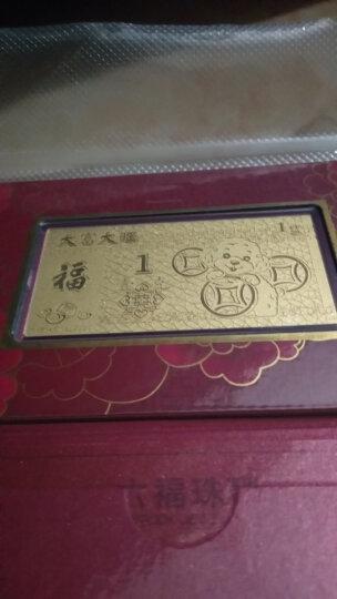 六福珠宝 足金大富大旺生肖狗黄金金条金钞新年压岁钱 计价 HNG80221A 1.00克(含工费118元) 晒单图
