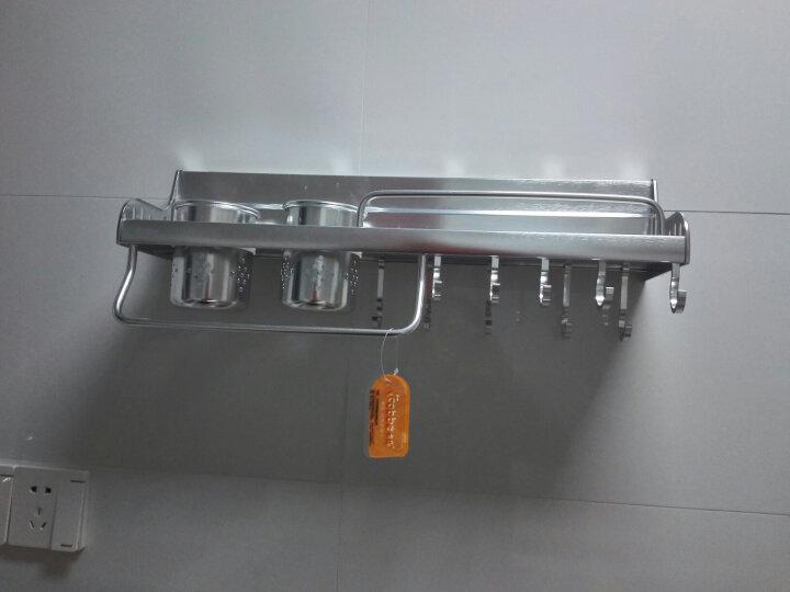 卡贝(cobbe) 太空铝厨房置物架壁挂收纳架筷子筒刀架调料架厨房用品 B1亮面款50CM双杯 晒单图