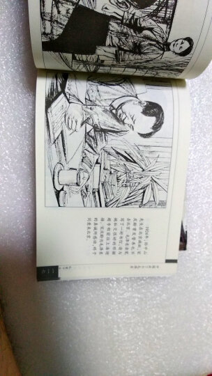 一代伟人连环画:中国出了个毛泽东 晒单图