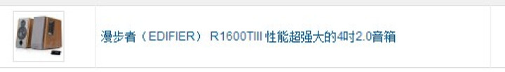 英特尔(Intel)酷睿四核 i5-4590 1150接口 盒装CPU处理器  晒单图