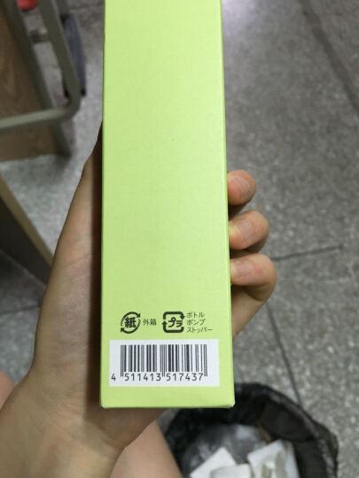 蝶翠诗(DHC)橄榄卸妆油超值组合 晒单图