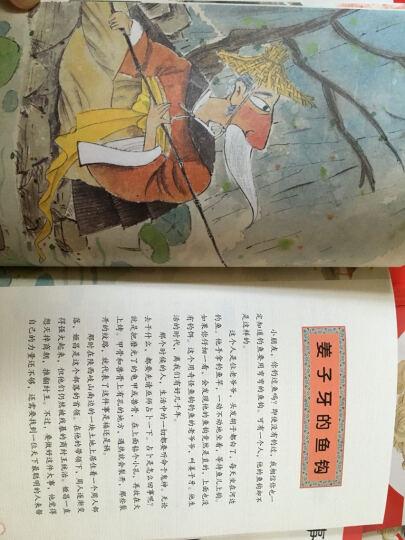 亲近母语 中国老故事 给孩子的中国记忆:民间故事+神话故事+民俗故事+各族故事 人物风物传说(套装共12册) 晒单图