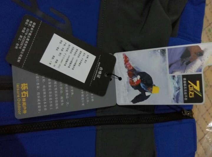 狼爪大卫WOLFCZUADAWEI冲锋衣男女 内胆外套可拆卸 户外登山西藏旅游防风防雨 552女/紫色 2XL 晒单图