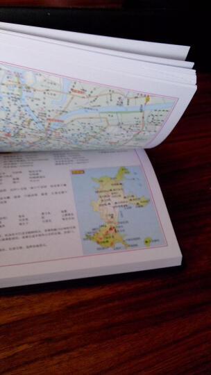 袖珍中国交通地图册(2016年新版修订) 晒单图
