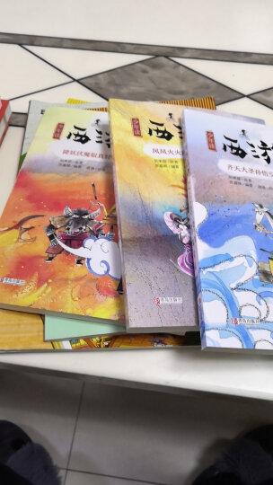 有故事的汉字(套装全3册) 晒单图