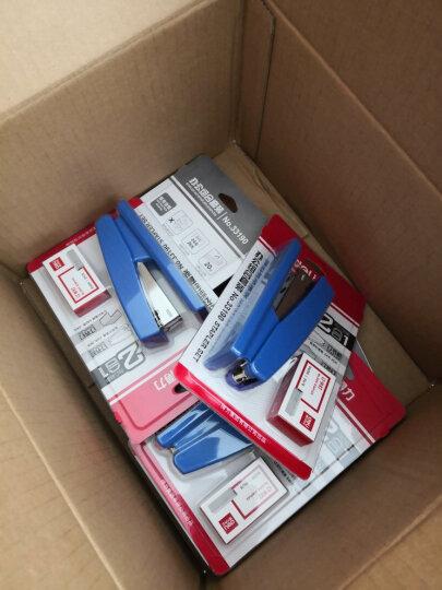 得力(deli)订书机套装(订书机+订书针) 适配12#钉 蓝色 晒单图