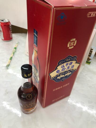 广誉远龟龄集酒红宝石500ML盒美食伴侣 保健酒养生酒延缓衰老、抗疲劳 晒单图