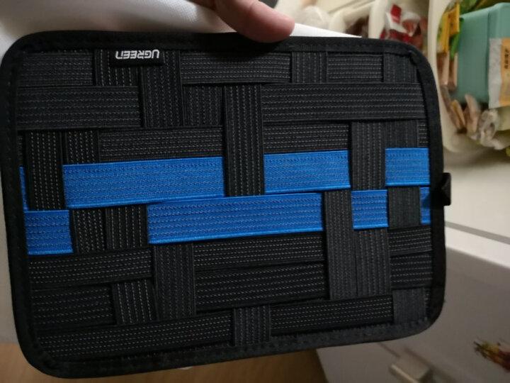 绿联(UGREEN)数码收纳包 便携数据线耳机收纳整理包移动硬盘充电器弹性收纳板 小号 20323 晒单图