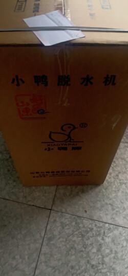 小鸭 6.8kg 单缸脱水机甩干机脱水桶 晒单图