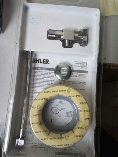 【享7.8折】科勒 马桶安装三件套角阀软管法兰通用配件(sh) 晒单图