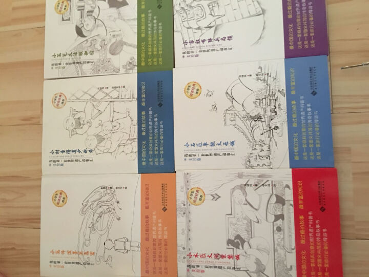 我的第一套世界遗产故事汇(套装共6册) 晒单图