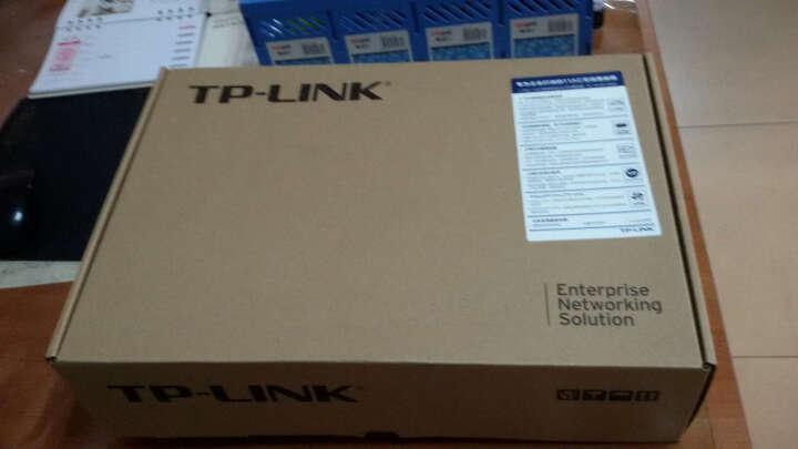 TP-LINK TL-WVR1750G 双频千兆 企业级无线路由器  晒单图