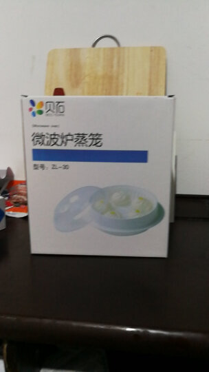 贝石(beishi)微波炉蒸笼蒸汽加热专用蒸笼蒸屉塑料蒸宝煮饭煲饭盒适用美的/格兰仕等ZL-30 晒单图