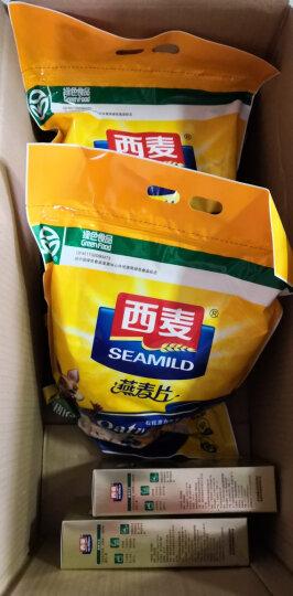 西麦 五谷杂粮 粗粮 有机燕麦米搭档 免洗免淘165g 晒单图