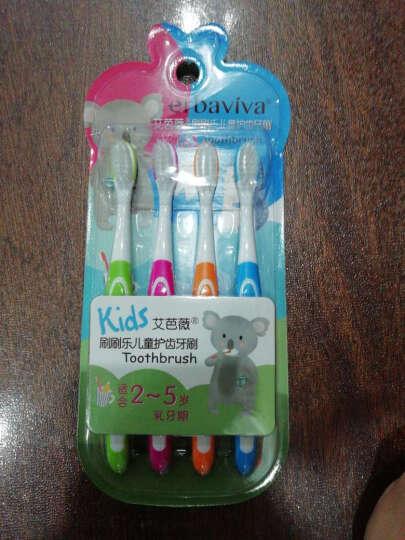艾芭薇(Erbaviva) 艾芭薇 儿童牙刷 6-12岁 婴幼儿宝宝牙刷软毛小头4支牙刷 2-5乳牙 晒单图