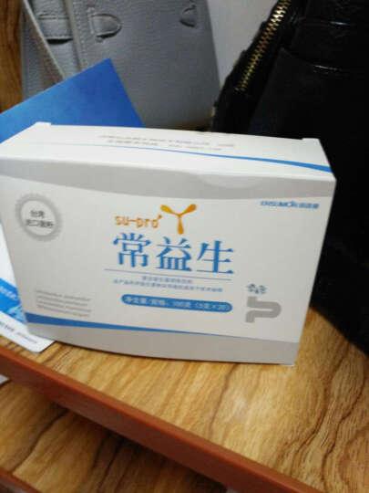 恩喜曼常益生益生菌100g 成人益生菌粉【顺丰包邮】 15盒 加送益生元 晒单图