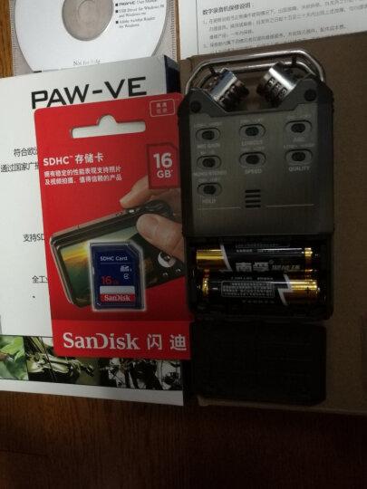 lotoo 乐图 PAW-VE录音笔 专业录音笔数字采访机高清降噪采访机 套餐二 晒单图